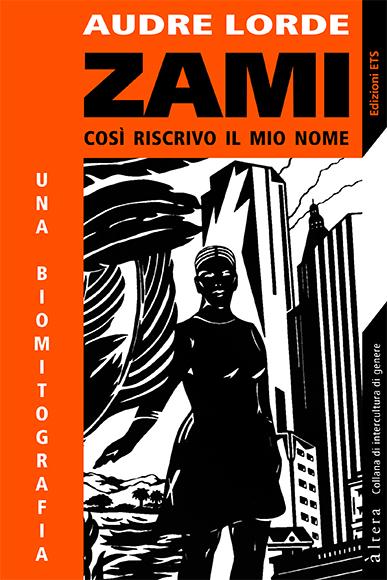 MILANO MASSAGGI GAY ANNUNCI EROTICI A ROMA